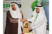 GCC Power 2009 Saudi Arabia