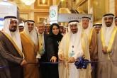 GCC Power 2015 Saudi Arabia